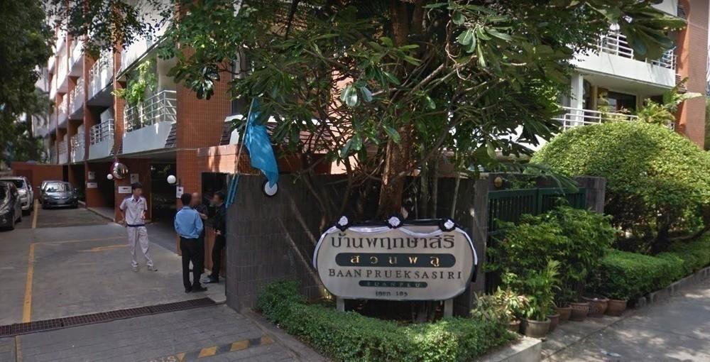 บ้าน พฤกษาสิริ สวนพลู - ขาย หรือ เช่า คอนโด 3 ห้องนอน สาทร กรุงเทพฯ | Ref. TH-XLFZXMTF