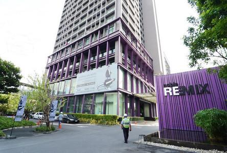 Продажа или аренда: Кондо с 3 спальнями возле станции BTS Thong Lo, Bangkok, Таиланд
