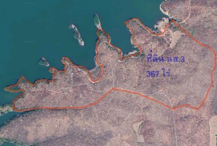 ขาย ที่ดิน 367 ไร่ ศรีสวัสดิ์ กาญจนบุรี