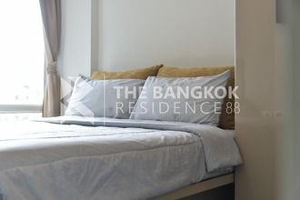 Located in the same building - The Crest Sukhumvit 49