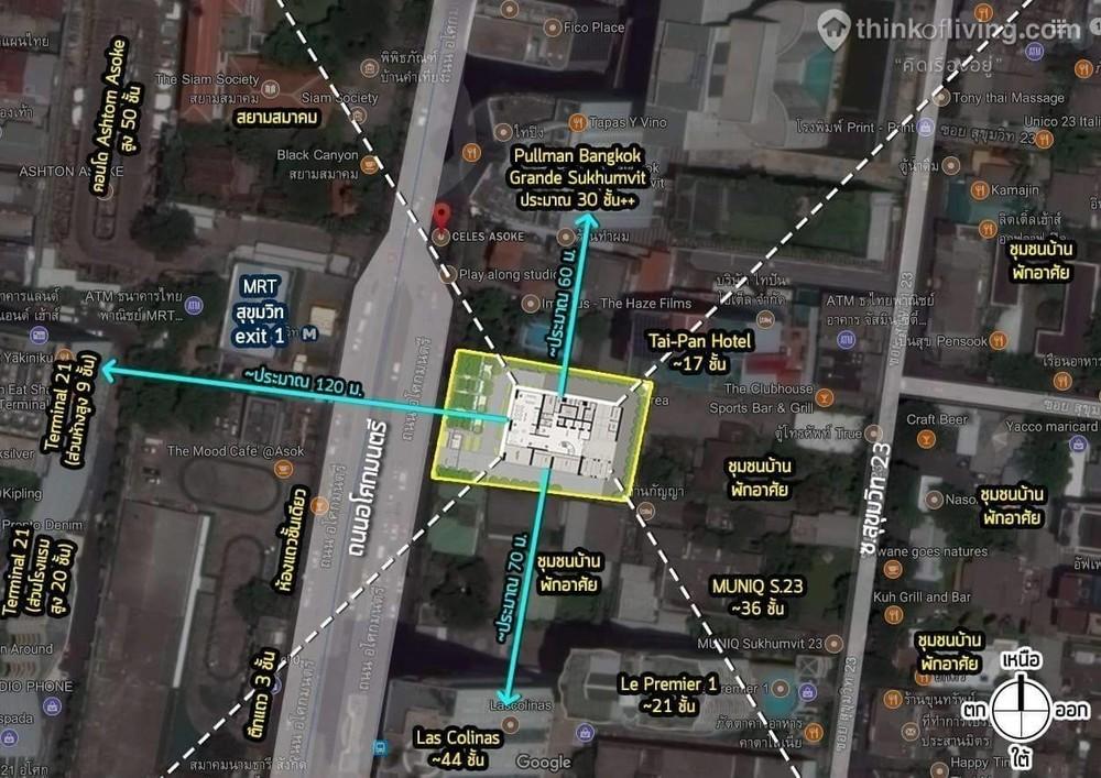 เซอเลส อโศก - ขาย คอนโด 2 ห้องนอน ติด MRT สุขุมวิท   Ref. TH-BMDXGHVQ