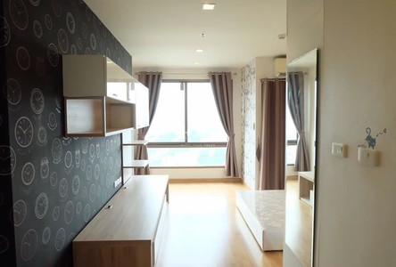 For Sale Condo 26.19 sqm in Din Daeng, Bangkok, Thailand