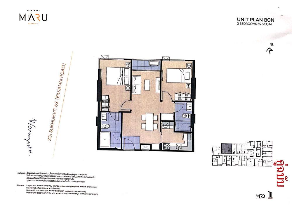 MARU Ekkamai 2 - Продажа или аренда: Кондо с 2 спальнями возле станции BTS Ekkamai, Bangkok, Таиланд | Ref. TH-LYVERWDL