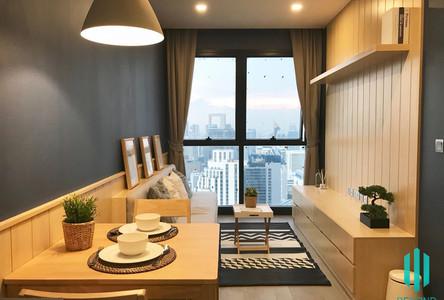 Продажа: Кондо c 1 спальней возле станции BTS Asok, Bangkok, Таиланд
