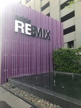 В том же районе - Noble Remix