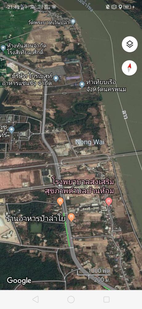ขาย ที่ดิน 3,000 ไร่ เมืองนครพนม นครพนม   Ref. TH-SQWXINEG