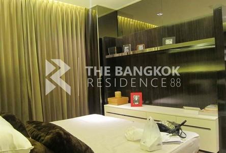 ขาย หรือ เช่า คอนโด 2 ห้องนอน ปทุมวัน กรุงเทพฯ