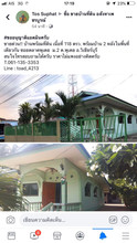 Located in the same area - Wichian Buri, Phetchabun