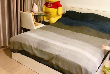 For Rent Condo 28 sqm in Bang Kapi, Bangkok, Thailand