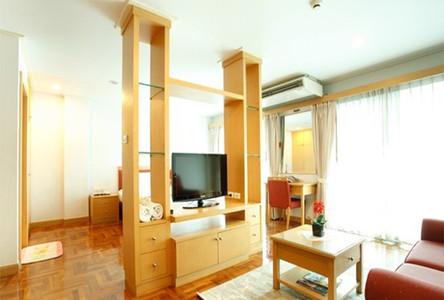 For Rent Condo 55 sqm Near BTS Nana, Bangkok, Thailand