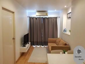 Located in the same building - Casa Condo Asoke - Dindaeng