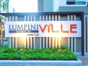 Located in the same area - Lumpini Ville Onnut 46