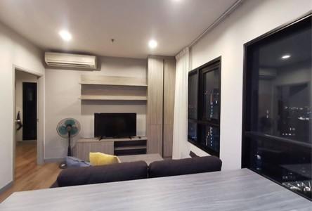 For Rent 1 Bed Condo Near MRT Lat Phrao, Bangkok, Thailand