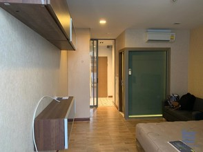 Located in the same area - Quad Sathon