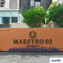 Located in the same area - Maestro 02 Ruamrudee