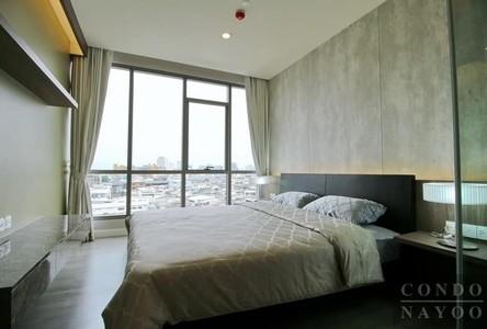 В аренду: Кондо c 1 спальней возле станции MRT Hua Lamphong, Bangkok, Таиланд