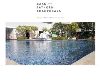 В том же районе - Sathon, Bangkok