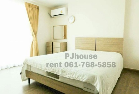 For Sale or Rent Condo 22 sqm in Thanyaburi, Pathum Thani, Thailand