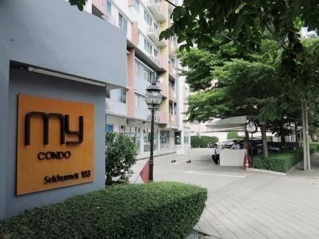 My Condo Sukhumvit 103 - For Rent コンド 25 sqm in Bang Na, Bangkok, Thailand | Ref. TH-ZDFWANVZ