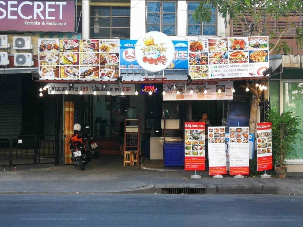 For Sale Business in Wang Thonglang, Bangkok, Thailand | Ref. TH-QWVSEMDS