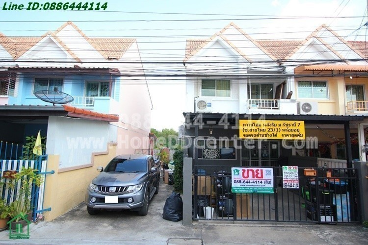 For Sale 3 Beds Townhouse in Sai Mai, Bangkok, Thailand   Ref. TH-AXLDFVNI