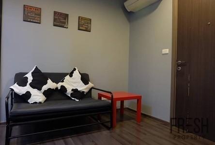 For Sale Condo 26 sqm in Watthana, Bangkok, Thailand
