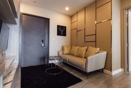 Продажа или аренда: Кондо c 1 спальней возле станции MRT Hua Lamphong, Bangkok, Таиланд