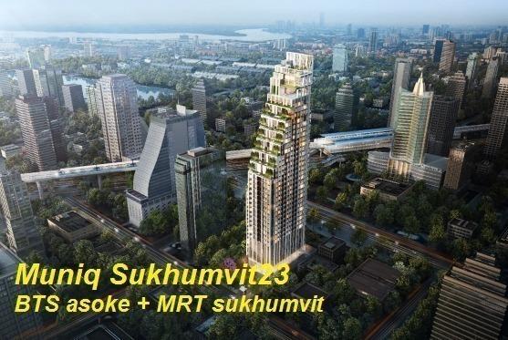 MUNIQ Sukhumvit 23 - For Rent 1 Bed Condo Near MRT Sukhumvit, Bangkok, Thailand   Ref. TH-FZTTVNVP