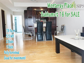 Located in the same building - Monterey Place