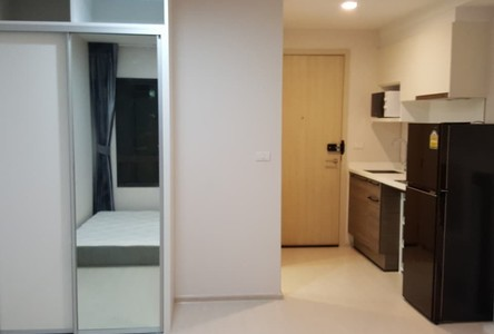 For Rent Condo 22.5 sqm in Yan Nawa, Bangkok, Thailand