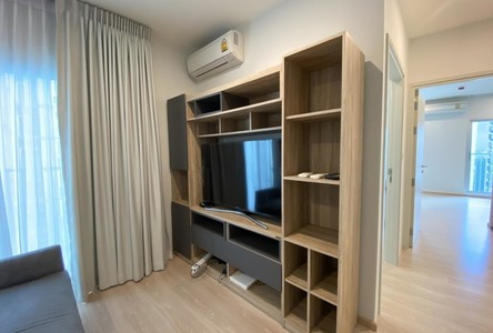 For Rent 2 Beds Condo Near MRT Thailand Cultural Centre, Bangkok, Thailand