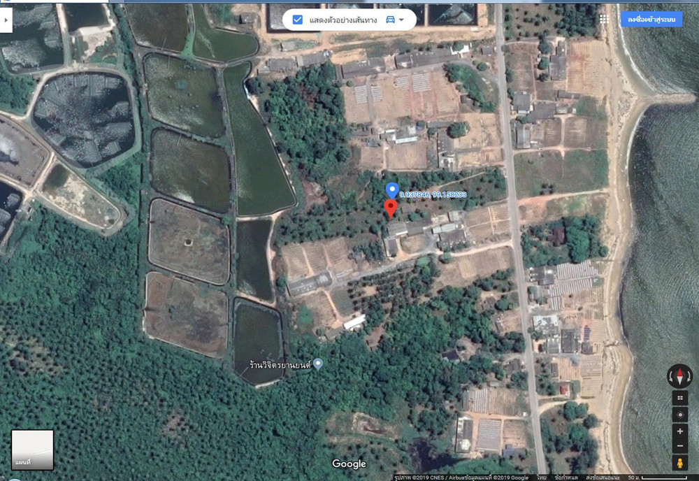 For Sale Land 0-2-16.8 rai in Lang Suan, Chumphon, Thailand | Ref. TH-BHMBGOHY