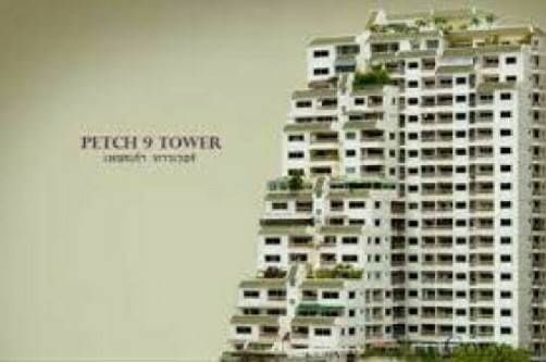 Petch 9 Tower - For Sale or Rent 2 Beds コンド Near BTS Ratchathewi, Bangkok, Thailand | Ref. TH-NUHSKVFP