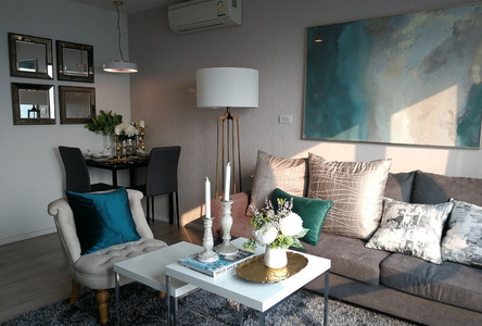Продажа: Кондо c 1 спальней возле станции BTS Bearing, Samut Prakan, Таиланд