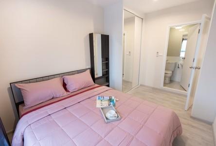 В аренду: Кондо c 1 спальней в районе Bang Yai, Nonthaburi, Таиланд