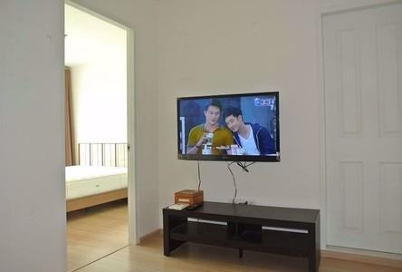 For Rent 1 Bed Condo in Chatuchak, Bangkok, Thailand
