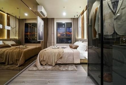 ขาย คอนโด 1 ห้องนอน ติด BTS พระโขนง