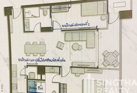 For Sale 2 Beds コンド Near MRT Sukhumvit, Bangkok, Thailand