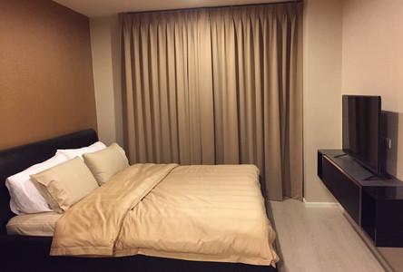 ให้เช่า คอนโด 2 ห้องนอน ติด BTS ช่องนนทรี