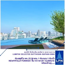 Located in the same area - Lumpini Selected Sutthisan - Saphankwai
