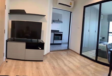 For Sale or Rent 1 Bed コンド in Suan Luang, Bangkok, Thailand