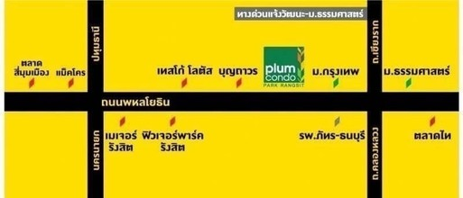 Located in the same building - Plum Condo Park Rangsit