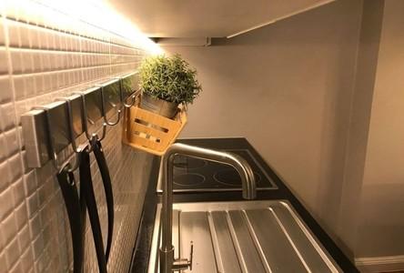 ให้เช่า คอนโด 4 ห้องนอน ติด MRT ลุมพินี