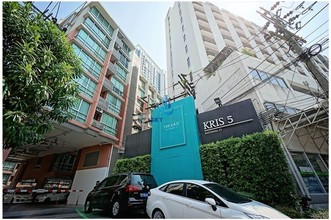 Located in the same area - The Kris Ratchada