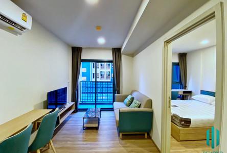 В аренду: Кондо c 1 спальней в районе Khlong Toei, Bangkok, Таиланд