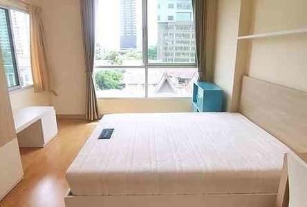 ขาย หรือ เช่า คอนโด 1 ห้องนอน ติด MRT กำแพงเพชร