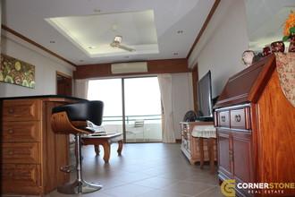 Located in the same area - Star Beach Condotel