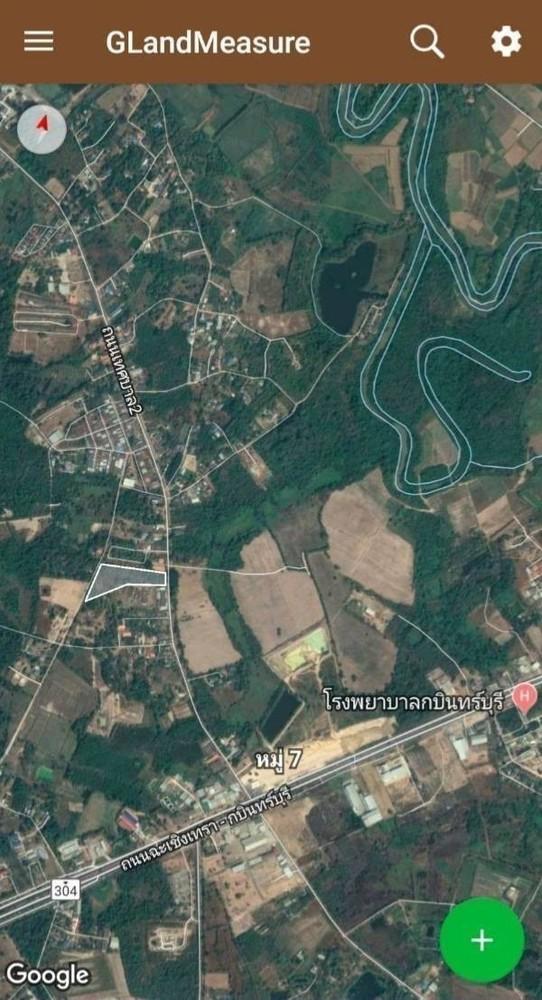 ขาย ที่ดิน 8-2-80 ไร่ กบินทร์บุรี ปราจีนบุรี | Ref. TH-UEFMCXWA
