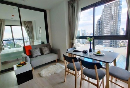 For Rent 1 Bed Condo Near BTS Victory Monument, Bangkok, Thailand