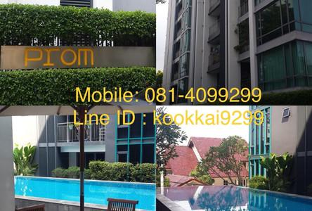 Продажа: Кондо c 1 спальней в районе Phaya Thai, Bangkok, Таиланд